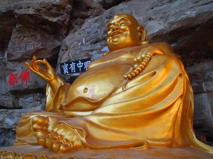 Maitreya, the smiling Buddha