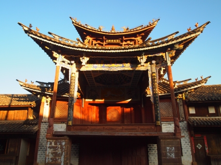 Shaxi Old Theater