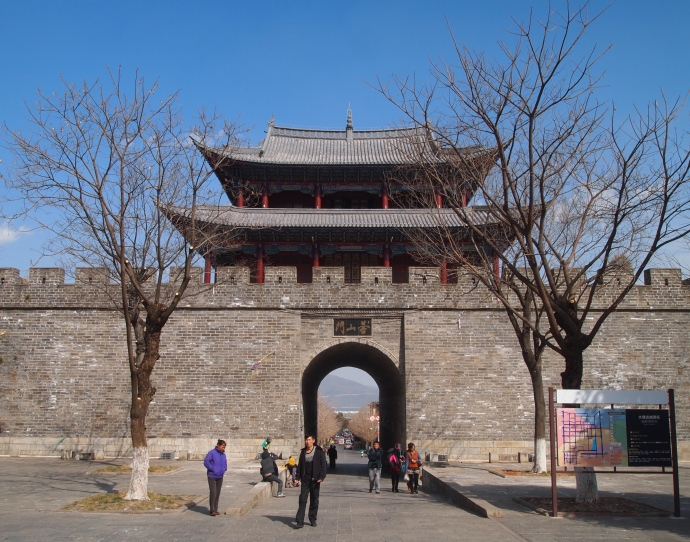 Dali's West Gate