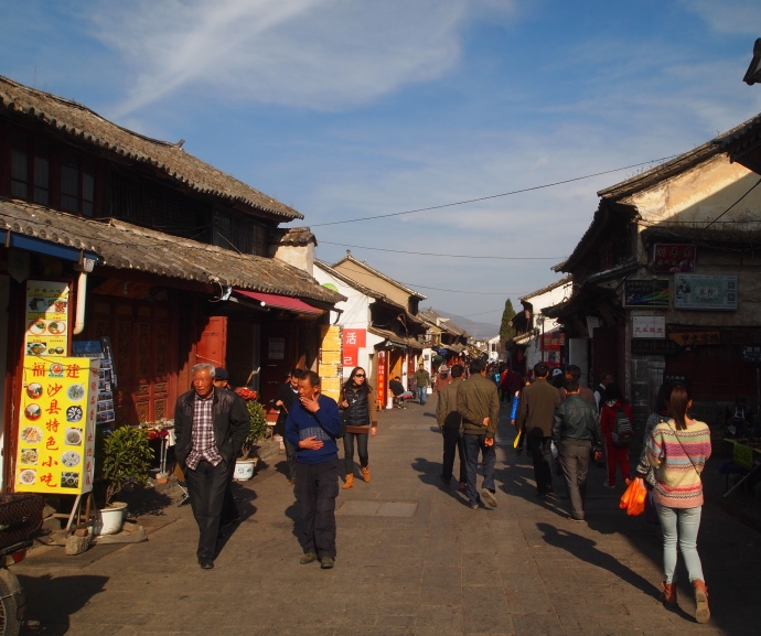 Streets of Dali