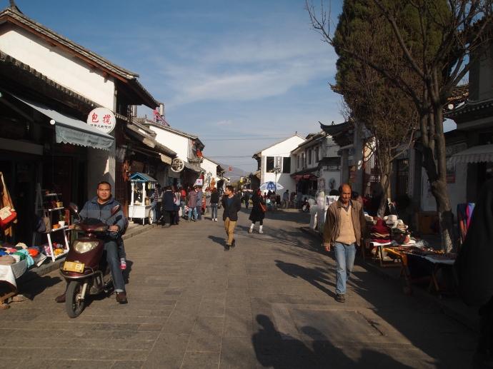 Dali streets