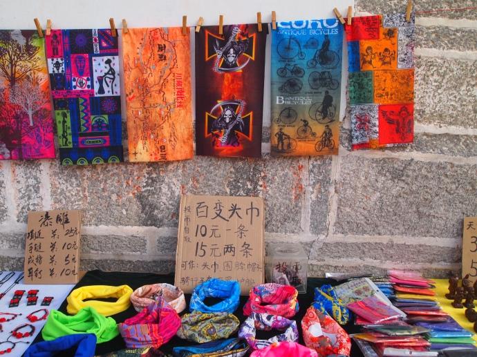 textiles in Dali