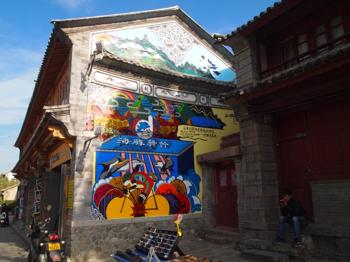 street art in Dali