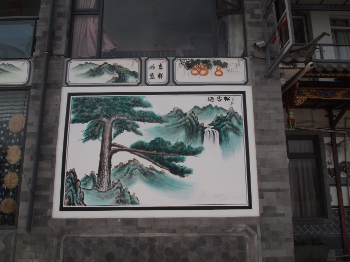 Paintings found on many buildings in Dali