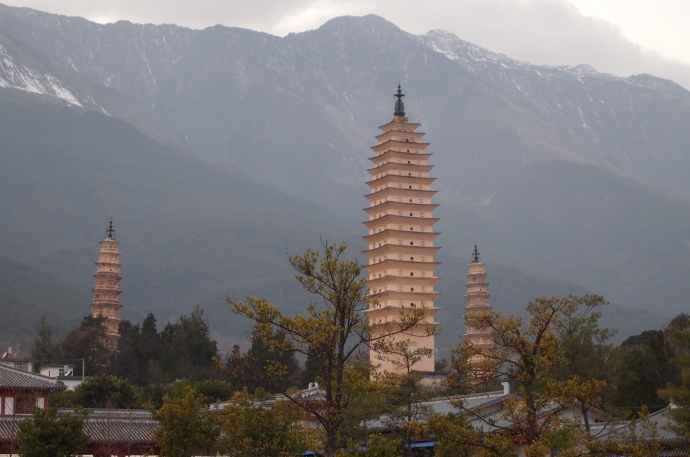 Three Pagodas of Dali