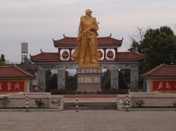 Statue in Dali