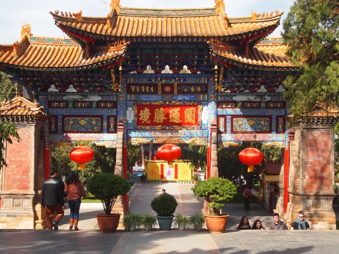 Entrance gate to Yuantong Si