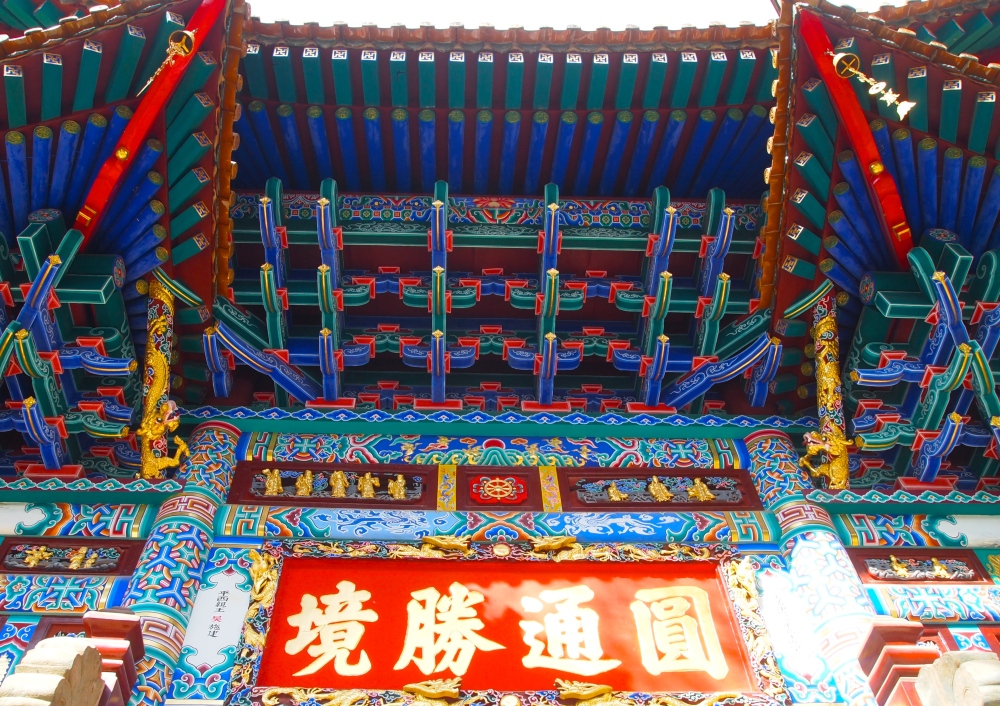 a flight to kunming & an afternoon at yuantong temple (6/6)