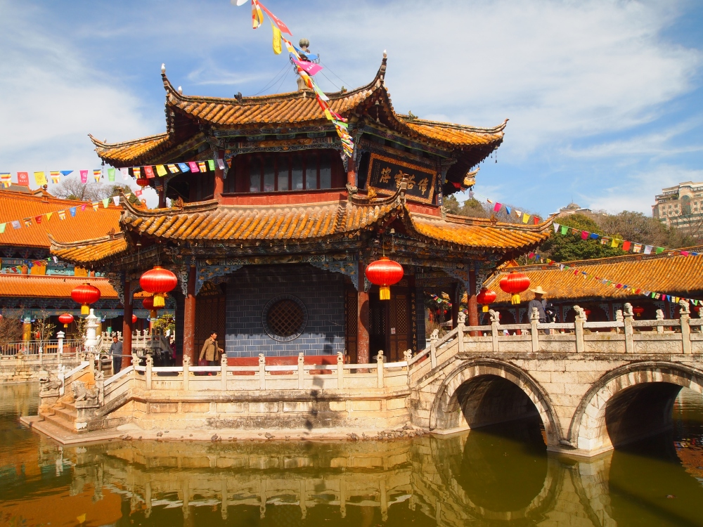 Image result for Yuantong temple