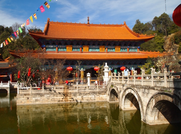 Bridge over the pond and Yuangtong Temple