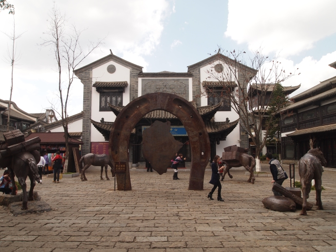 Entrance to Yunnan Nationalities Village