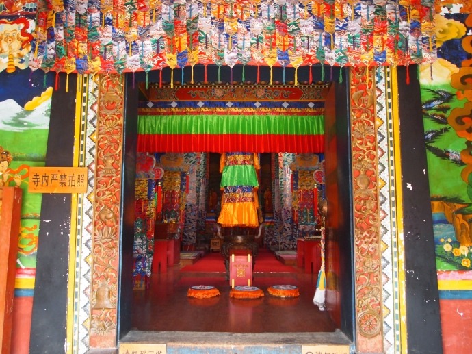 a peek inside the Tibetan Buddhist Lamasery