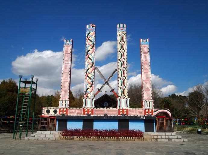 The Munao Shidong