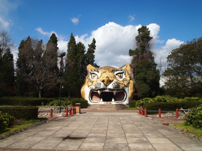 The Tiger Head figure
