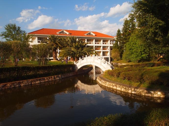 Dianchi Garden Hotel & Spa