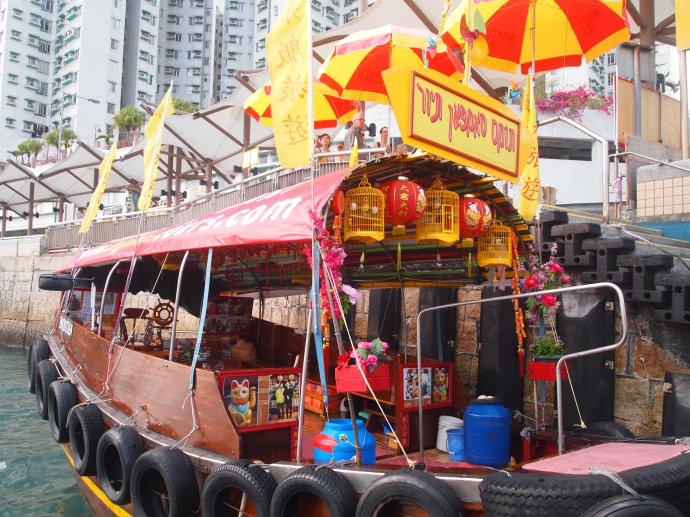 Sampan ride in Aberdeen