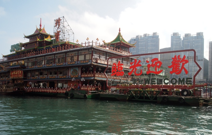 The Jumbo Floating Restaurant