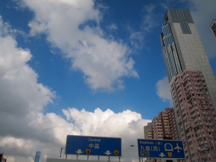 Highway signs: Central & Kowloon