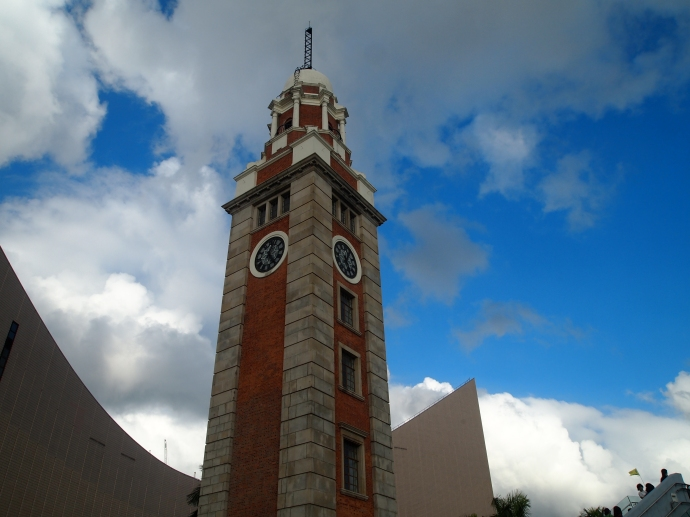 Clock Tower in Kowloon