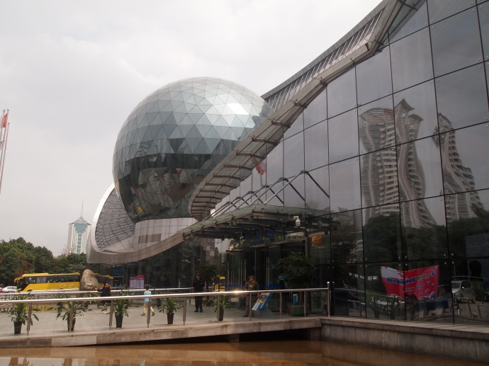 Guangxi Science & Technology Museum
