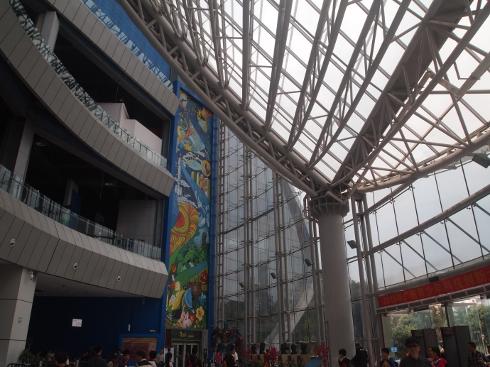 Inside the Guangxi Science & Technology Museum