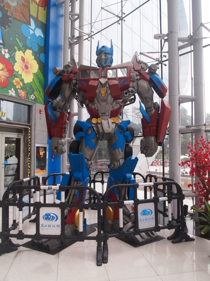 Robot inside the entrance to the Guangxi Science & Technology Museum