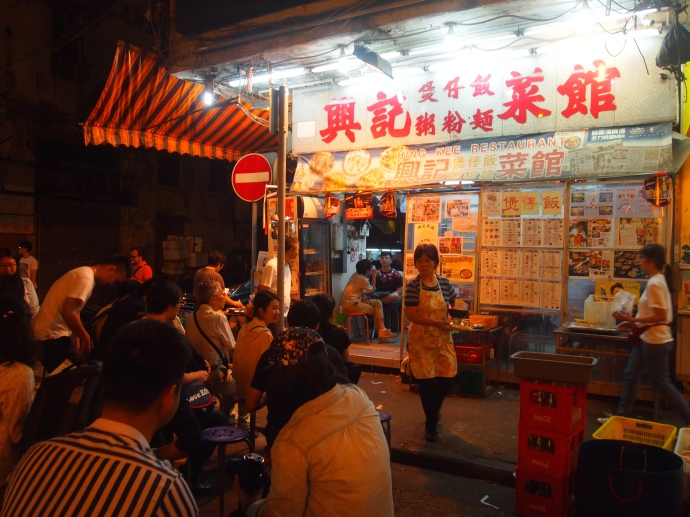 Eating establishment at the Night Market