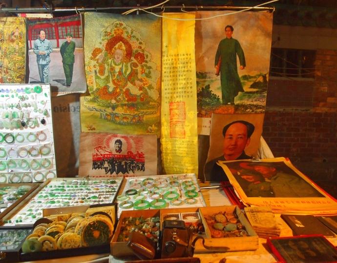 Mao stuff