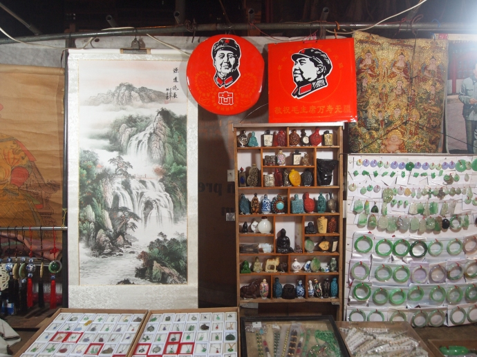 Mao & Chinese paintings