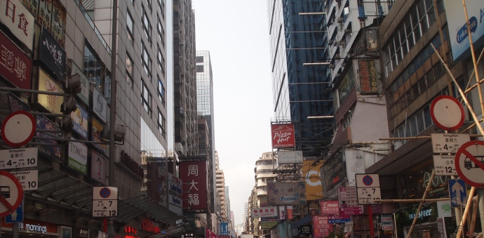 Streets of Kowloon