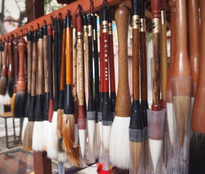 Calligraphy brushes in the heart of Beilin
