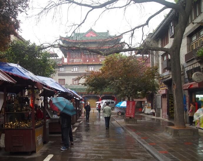On Shuyuanmen
