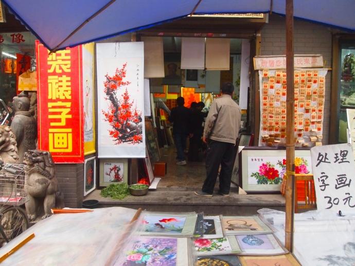 Artwork on Shuyuanmen