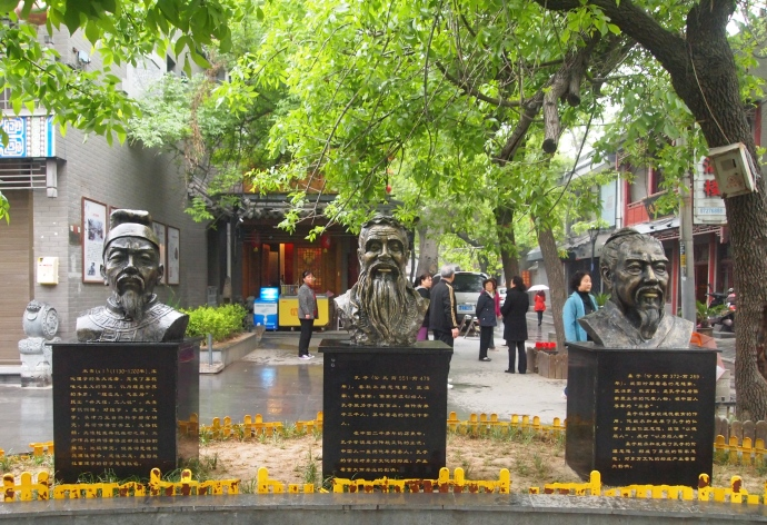 Three famous Chinese men