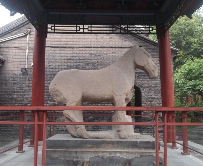 A Stone Horse In Da Xia