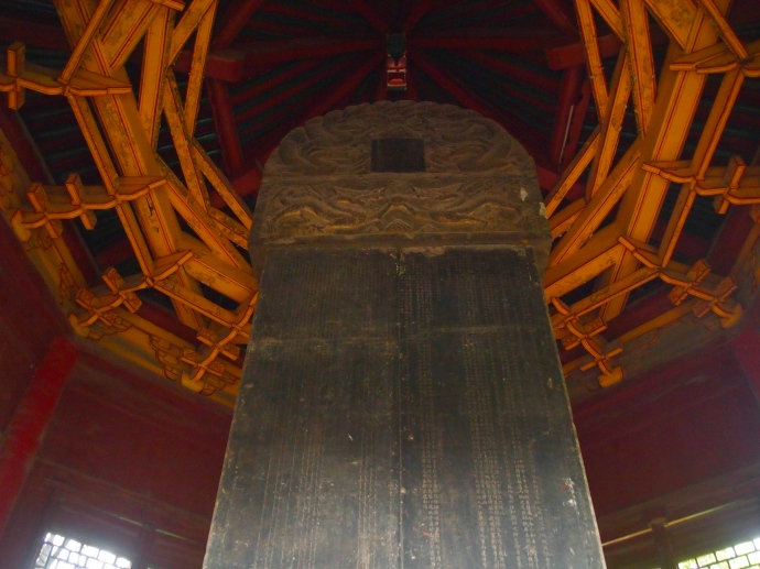 Famous stele