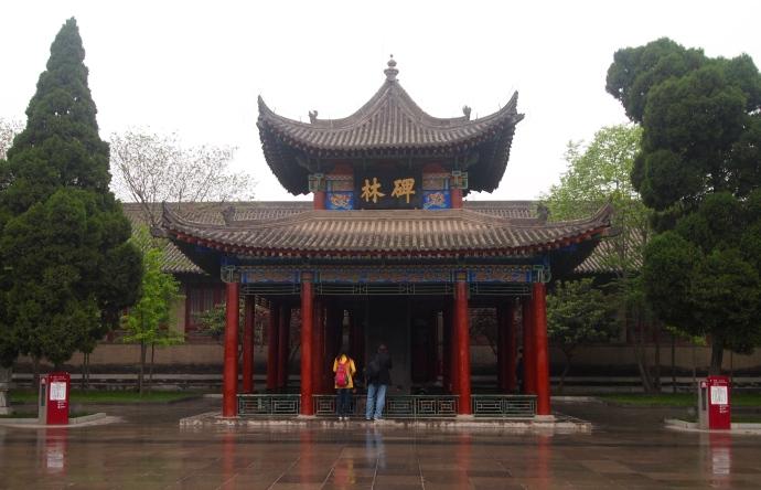 Pavilion housing a famous stele