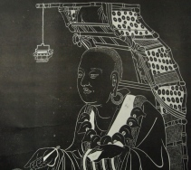 A Portrait of Bohidharma