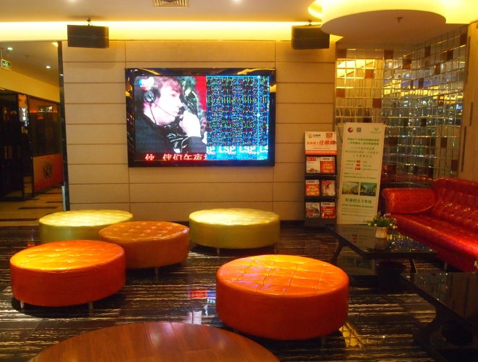 The lobby of Singing Soul KTV
