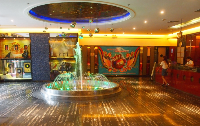 Fountain & lobby at Singing Soul KTV