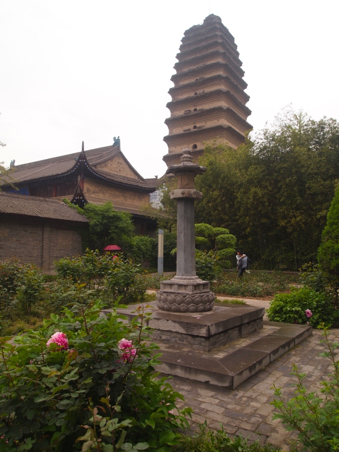 Garden at Jianfu Temple with Small Wild Goose Pagoda in the background