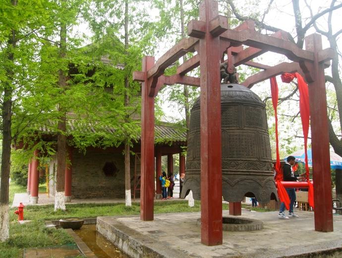 Bell & Bell Tower