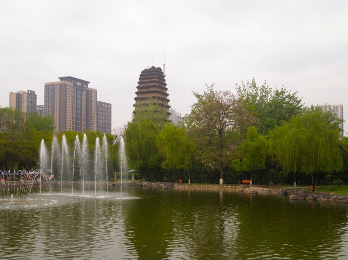 Fountains and Small Wild Goose Pagoda