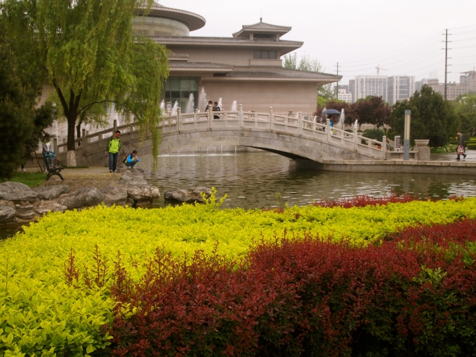 Gardens & the Xi'an Museum