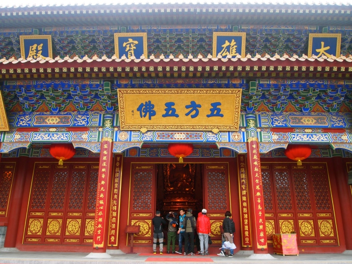 Close up of Daxingshan Si's main hall