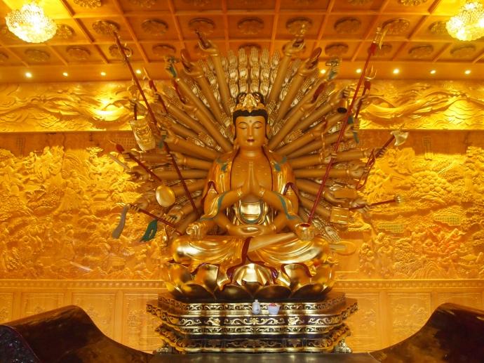 Avalokiteshvara Hall