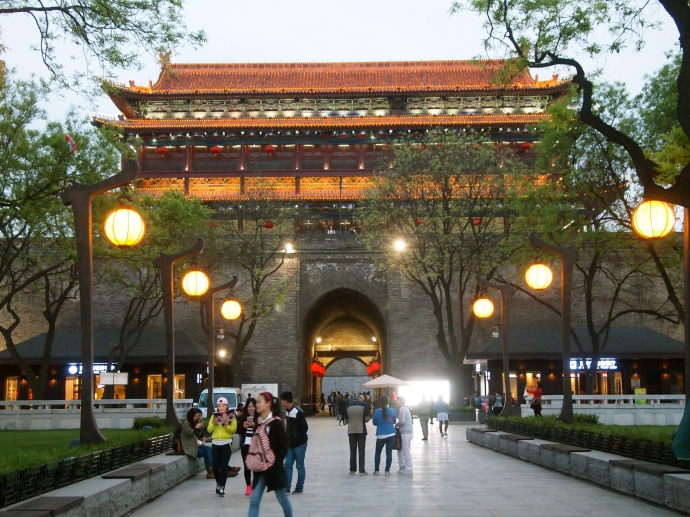 the south gate of Xi'an's ancient city wall