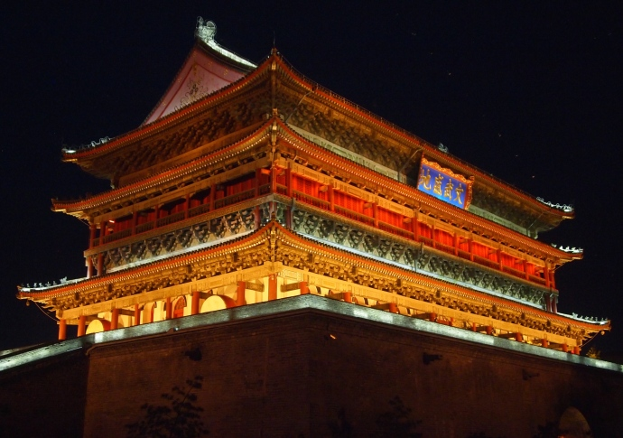 The Drum Tower at night