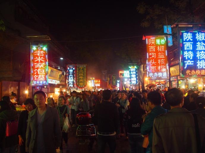 Xi'an's Muslim Quarter