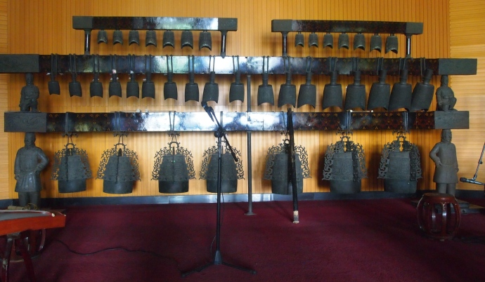 The Imitated Qin Chime Bells